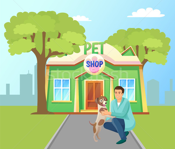 Stock photo: Pet shop building in green park vector poster