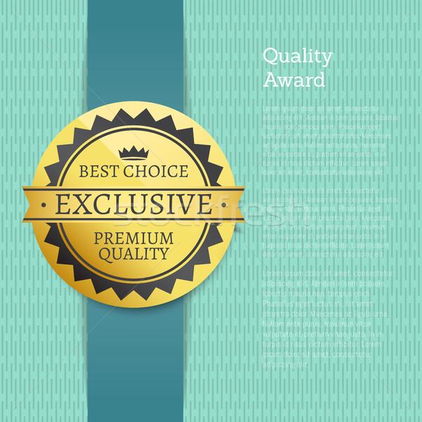 Qualidade prêmio exclusivo prêmio etiqueta Foto stock © robuart