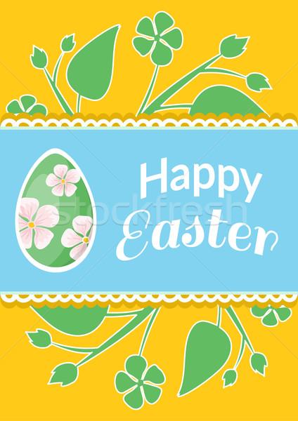 Szett brosúra szórólap elrendezés húsvét kártya Stock fotó © robuart