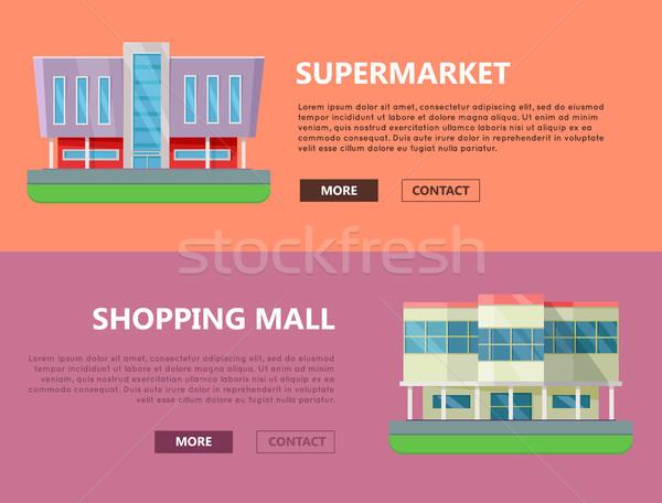 Pláza háló sablonok terv áruház oldal Stock fotó © robuart