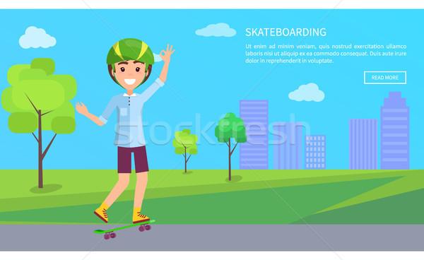 Skateboard web page texte échantillon bouton Photo stock © robuart