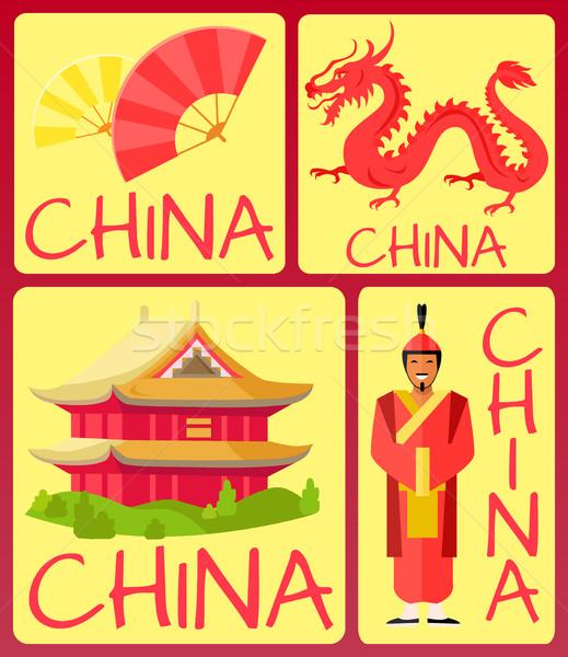 Cina fan antica soldato rosso Dragon Foto d'archivio © robuart