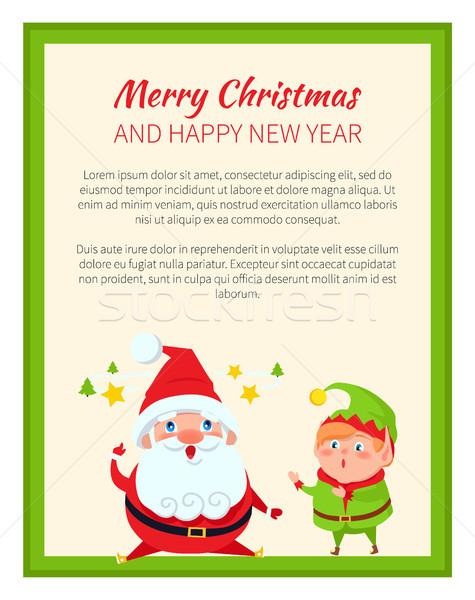 陽気な クリスマス 明けましておめでとうございます サンタクロース エルフ ストックフォト © robuart