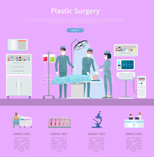 Plasztikai sebészet leírás csapat orvosok nővérek operáció Stock fotó © robuart