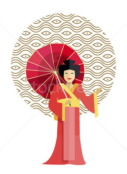 Geisha in Kimono with Umbrella Vector Illustration Stock photo © robuart