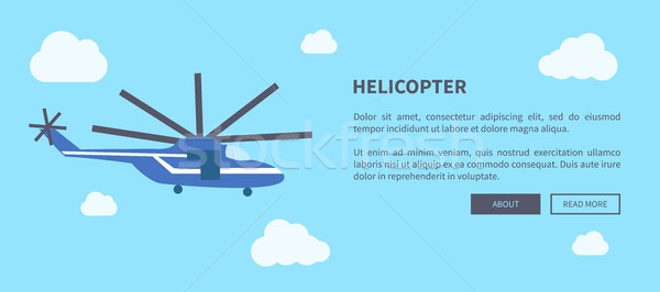 Closeup Blue Helicopter Banner with Place for Text Stock photo © robuart