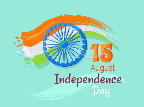 15 août indian jour accueil affiche Photo stock © robuart