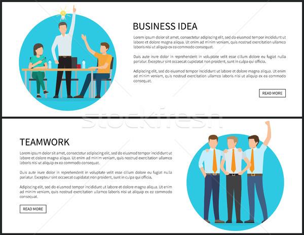 ビジネス アイデア チームワーク ウェブ ストックフォト © robuart