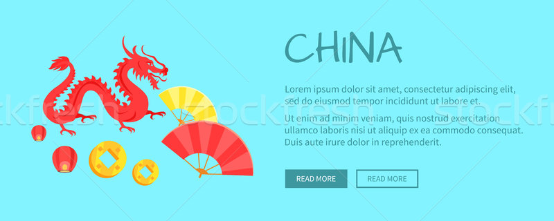 Red Dragon Chinese Symbol and Fans Web Banner Stock photo © robuart