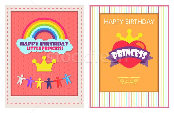 Piccolo principessa buon compleanno vettore illustrazioni luminoso Foto d'archivio © robuart