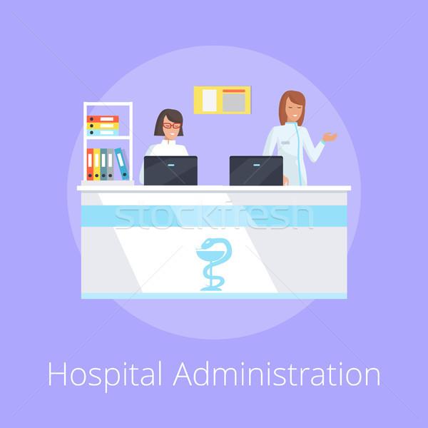 Ziekenhuis administratie poster vrouwen computers receptie Stockfoto © robuart