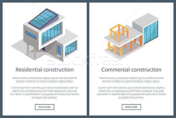 жилой строительство коммерческих веб коллекция Сток-фото © robuart