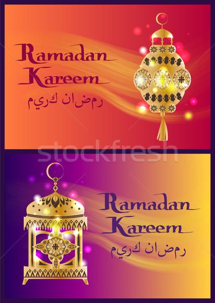 Ramadan poster set titolo english arabic Foto d'archivio © robuart