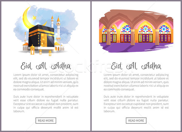 Eid Al Adha Religious Holiday Web Pages Templates Stock photo © robuart