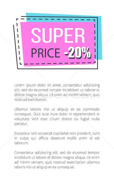 Super verkoop promo sticker vierkante frame Stockfoto © robuart