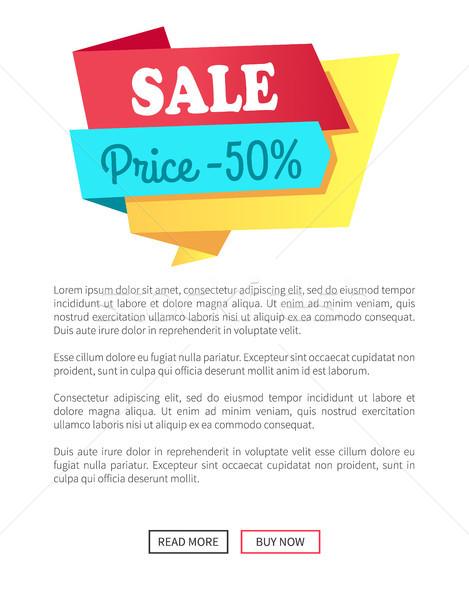 Venda preço 50 metade promo Foto stock © robuart