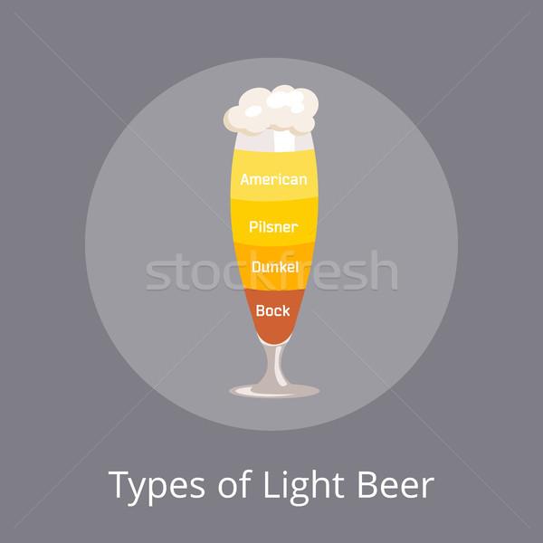 Világos sör amerikai hab különböző szín izolált Stock fotó © robuart