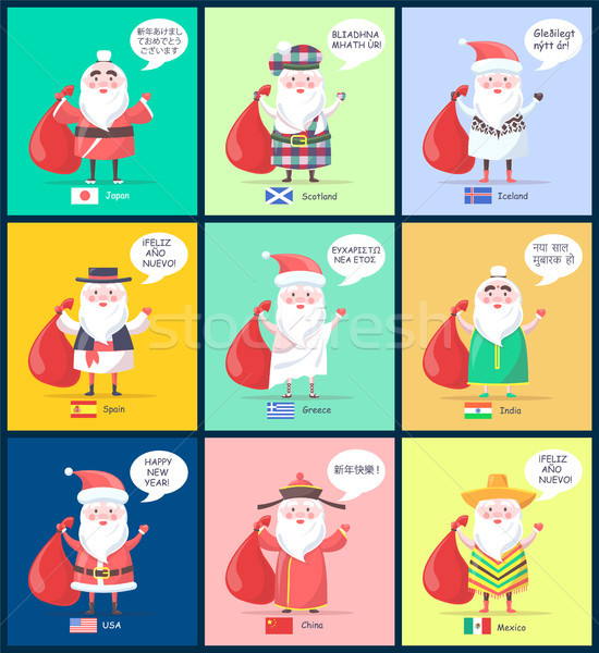 Japan Scotland Santa Clauses Vector Illustration Stock photo © robuart