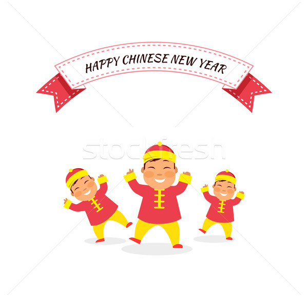 New Year Background with Monkey Stock photo © robuart