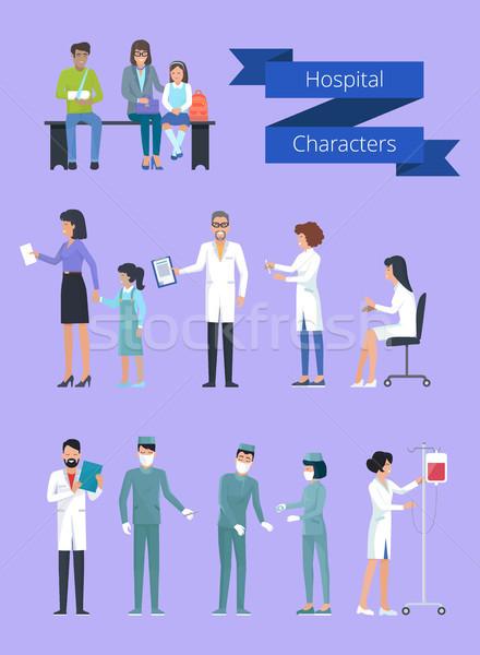 Stock fotó: Kórház · betűk · gyűjtemény · ül · pad · orvos