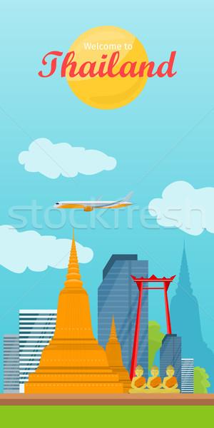 Viaggio vettore design benvenuto vacanze Asia Foto d'archivio © robuart