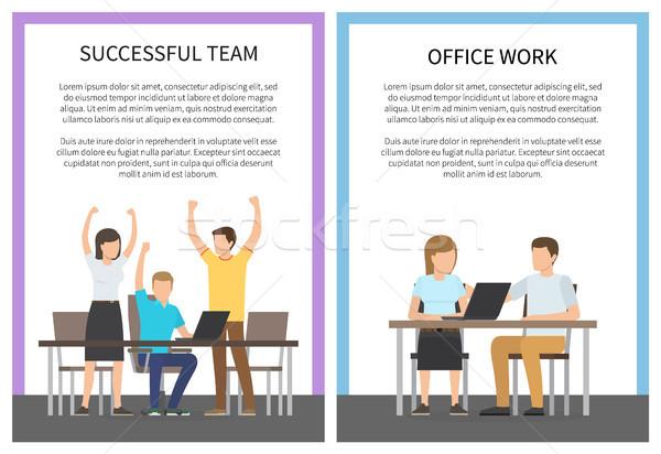 Sikeres csapat irodai munka szín boldog elfoglalt Stock fotó © robuart