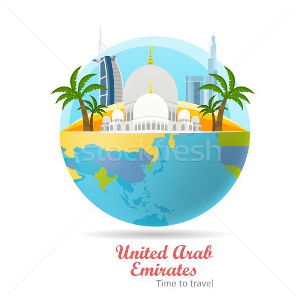 Emirados Árabes Unidos viajar cartaz turismo projeto globo Foto stock © robuart