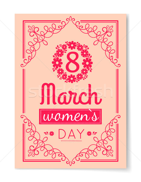 Stock photo: 8 March Womens Day Best Wish Postcard Swirly Frame