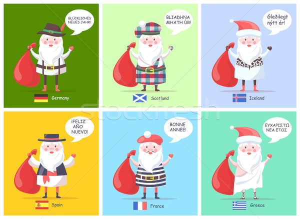 Germany Spain Santa Clauses Vector Illustration Stock photo © robuart