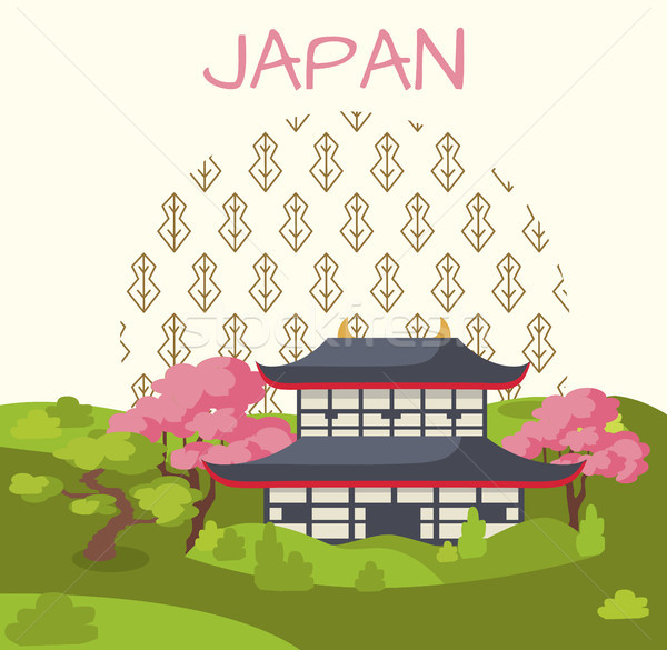Japon affiche traditionnel maison promo Photo stock © robuart