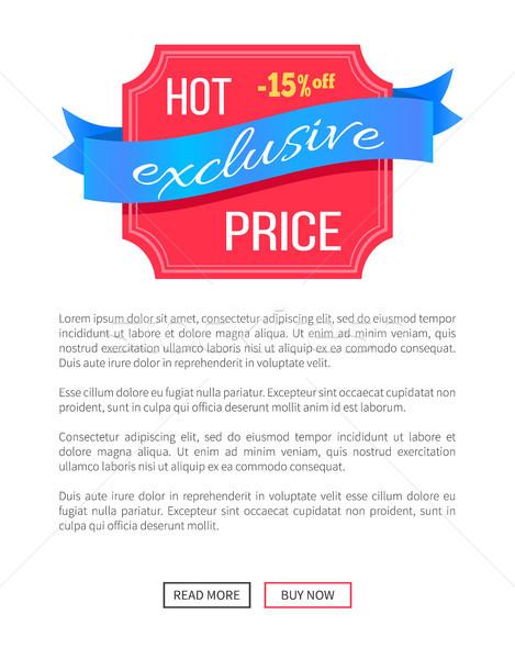 Hot exclusief prijs af korting label Stockfoto © robuart