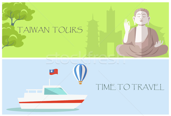 Time to Travel with Taiwan Tours Promotion Poster Stock photo © robuart