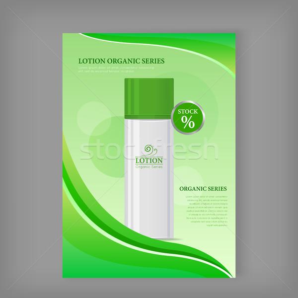 лосьон органический пластиковых трубка косметики зеленый Сток-фото © robuart