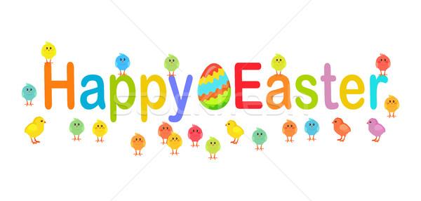 Kellemes húsvétot szöveg díszített tojások színes Stock fotó © robuart