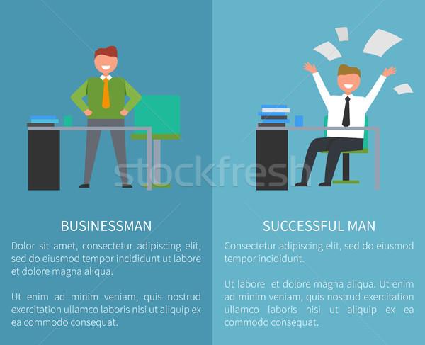 ストックフォト: ビジネスマン · 成功した · 男 · 作業 · ベクトル · セット