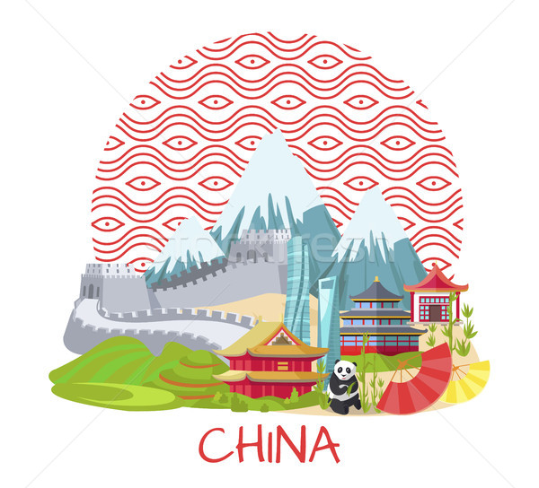 China Poster with Famous Landmarks and Nature Stock photo © robuart