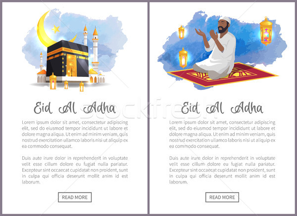 Eid Al Adha Holiday Internet Vertical Posters Set Stock photo © robuart