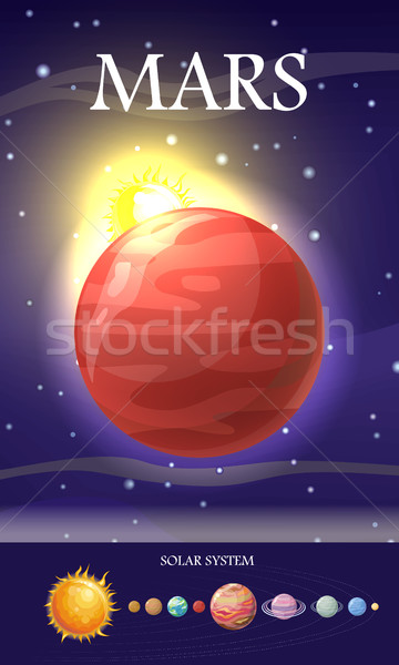 Mars Planet. Sun System. Universe. Vector Stock photo © robuart
