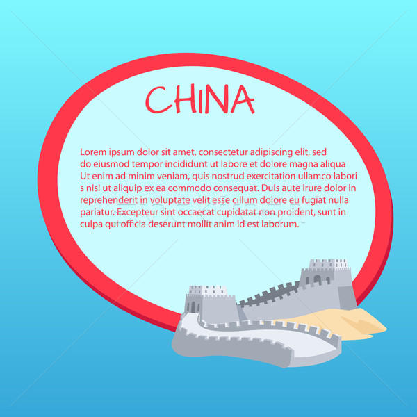 Great Wall of China. Web Banner Greeting Card Stock photo © robuart