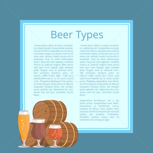 пива плакат очки текста различный Сток-фото © robuart