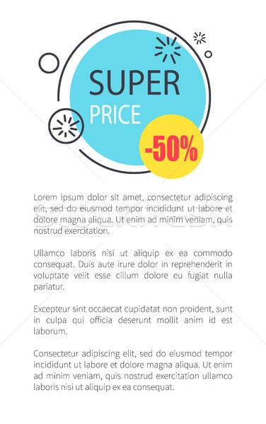 Süper fiyat 50 azalma afiş Stok fotoğraf © robuart