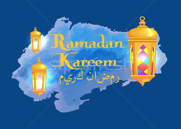 Ramadan Kareem Calligraphy, Traditional Lanterns Stock photo © robuart