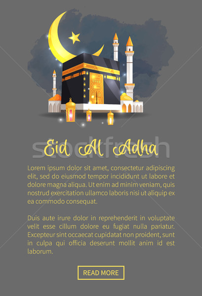 Eid Al Adha Holiday on Web Page in Night Mode Stock photo © robuart
