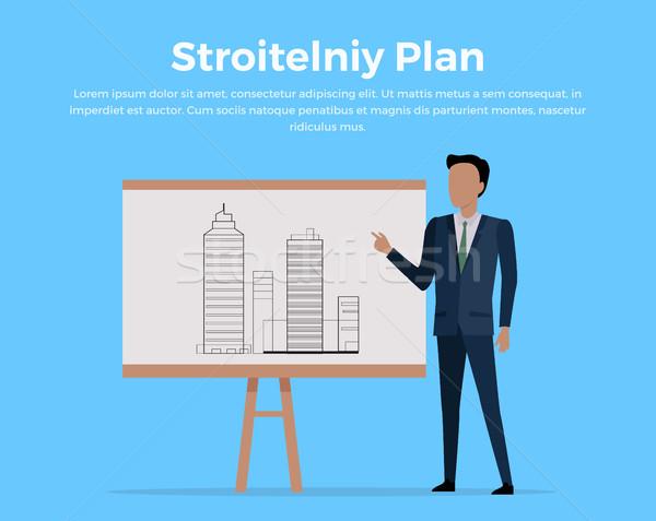 Building Plan Concept Vector Illustration. Stock photo © robuart