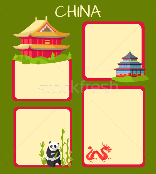 China Poster with Empty Spaces and Oriental Signs Stock photo © robuart