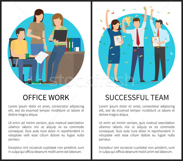 Ofis işleri başarılı takım toplama metin örnek Stok fotoğraf © robuart