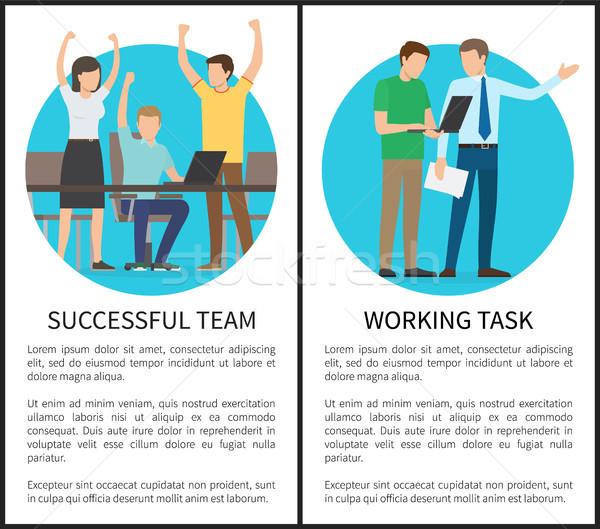 Udany zespołu pracy zadanie plakaty kolekcja Zdjęcia stock © robuart