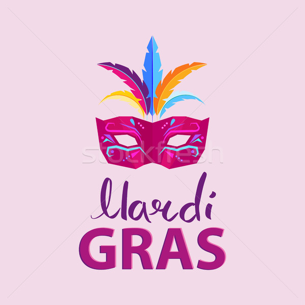 Mardi Gras. Advertisement Poster Illustration Stock photo © robuart