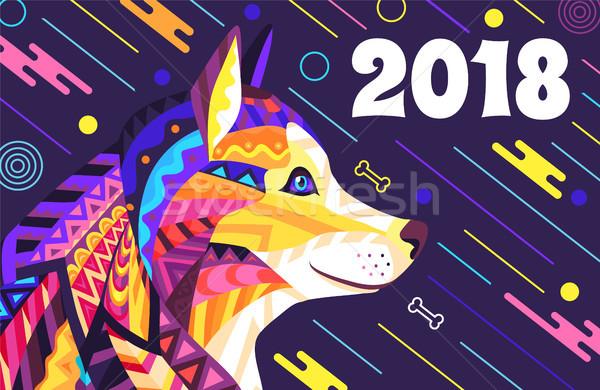 Yılbaşı poster şık köpek yıl numara Stok fotoğraf © robuart