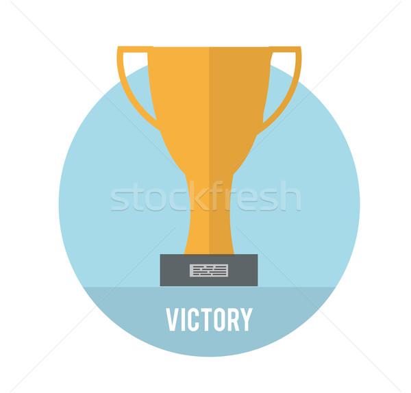 Złoty trofeum zwycięzca kubek zwycięstwo sportu Zdjęcia stock © robuart